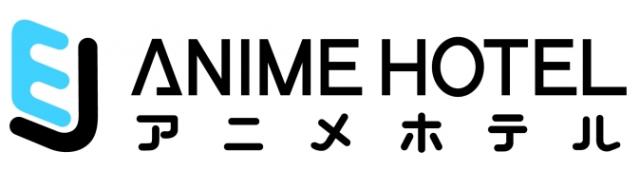 Pasando el finde en el Anime Hotel en Tokorozawa Sakura Town