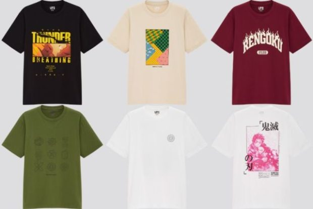 japon  Uniqulo y Kimetsu no Yaiba (Demon Slayer) collab con nuevas camisetas