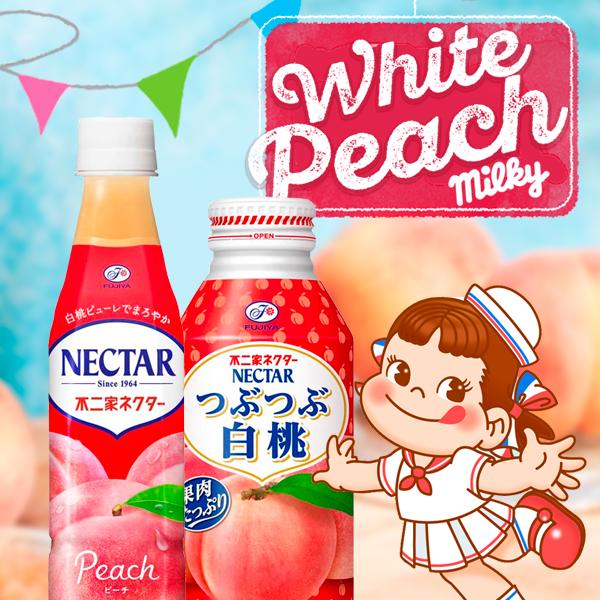 actualidad japonshop  ¡Novedades finales de agosto, NUEVOs ramen, bebidas y mucho más!