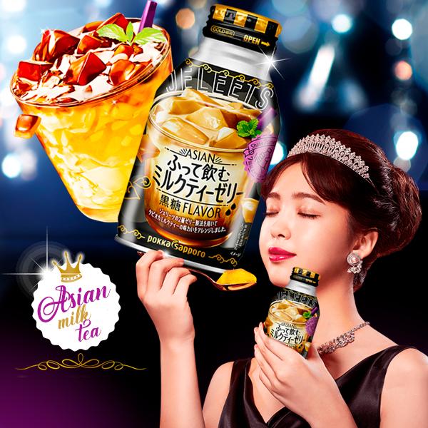 comida japonshop  NUEVAS bebidas este Agosto en Japonshop