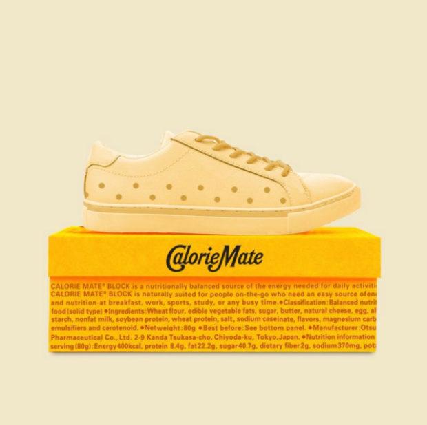 curiosidades japon  Un diseñador japonés crea las zapatillas más molonas que todos queremos comprar