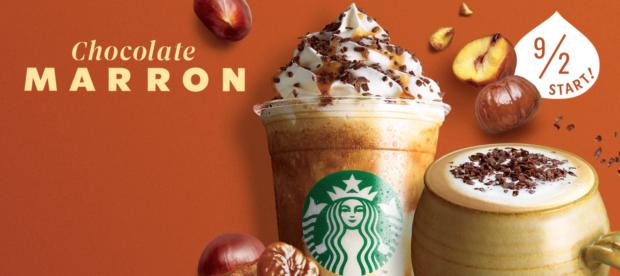 curiosidades japon  Novedades en Starbucks Japón: bebidas de castaña y chocolate para este otoño