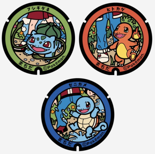 curiosidades japon  ¡Kanto Pokédex Pokéfuta, las tapas Pokémon llegan a Tokyo!