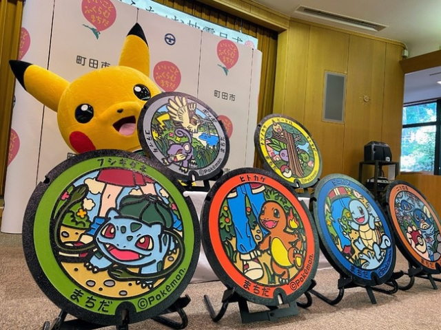 ¡Kanto Pokédex Pokéfuta, las tapas Pokémon llegan a Tokyo!