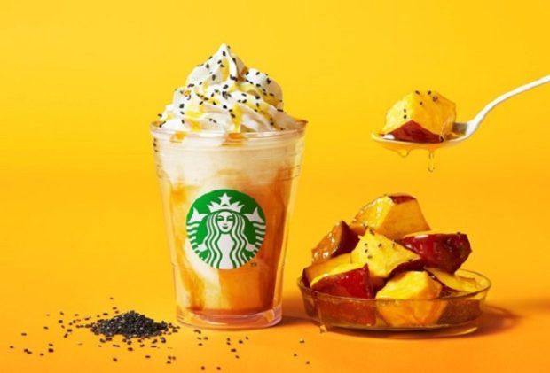 comida japon  Nuevo en Starbucks Japón boniato de estudiante Frapuccino entre su carta