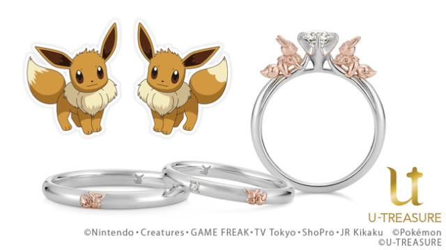 "Propón con un ""te elijo a ti"" con estos deslumbrantes anillos de Eevee!!"