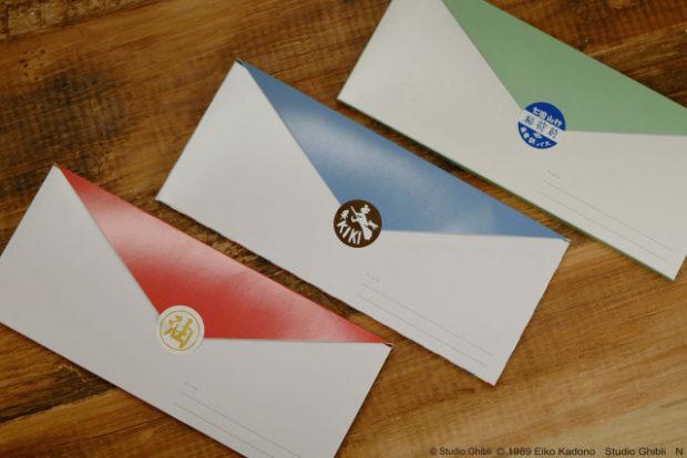 curiosidades japon  Studio Ghibli lanza las Chopstick Letters para enviar a tus seres queridos