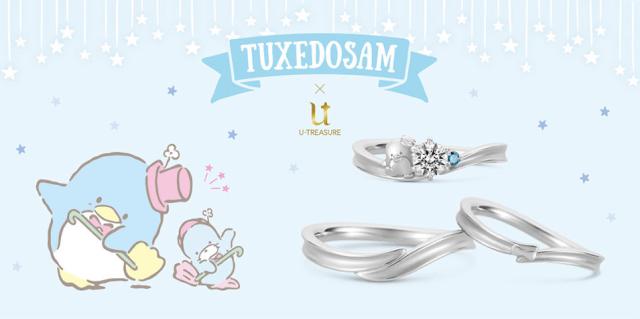 Anillos de compromiso y boda de Sanrio con su mascota Tuxedo Sam