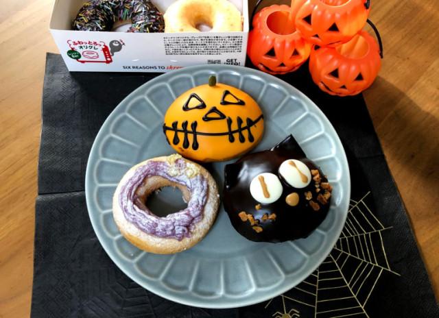 ¿Suena a Halloween? En Krispy Kreme Japan si!
