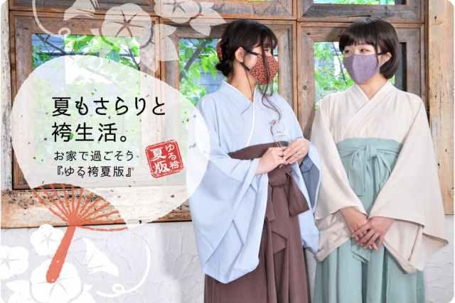 ¡Hakamas Kimono Style de Village Vanguard para todos!