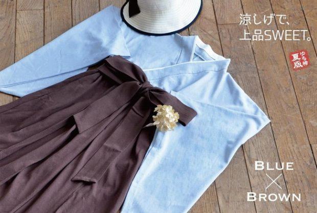 actualidad curiosidades japon  ¡Hakamas Kimono Style de Village Vanguard para todos!