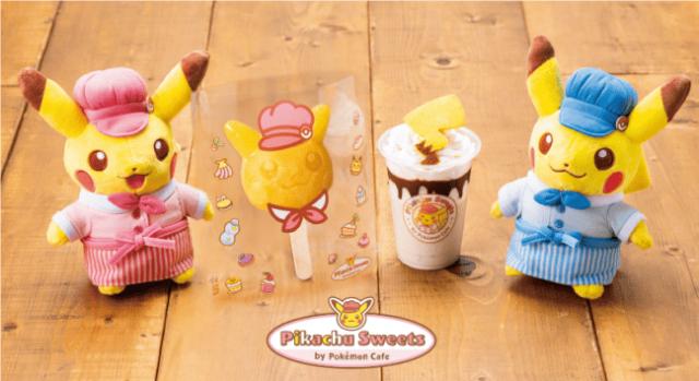 Kawaiimente eléctricos! ¡Más novedades en los Pikachu Sweets by Pokémon Café!