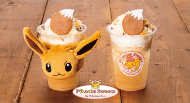 Vui Vui Eevee Tail Apple Pie Frappe by Pikachu Sweets!