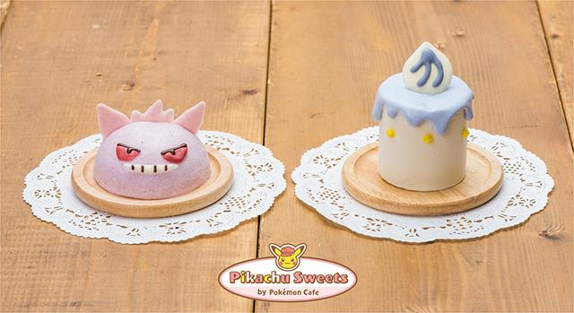 Nuevos cake mousse de Gengar y Litwick en el Pokémon Cafe deliciosos y adorables