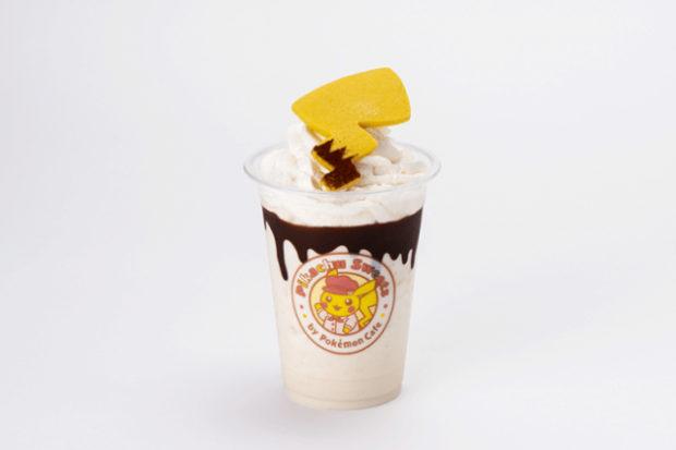 actualidad japonshop  Kawaiimente eléctricos! ¡Más novedades en los Pikachu Sweets by Pokémon Café!