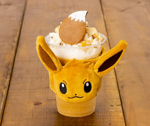 actualidad curiosidades japon  Vui Vui Eevee Tail Apple Pie Frappe by Pikachu Sweets!