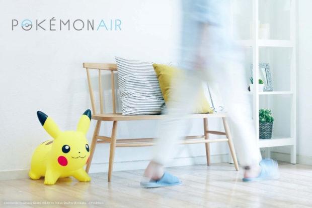 curiosidades japon  Un nuevo Pikachu inflable apareció!