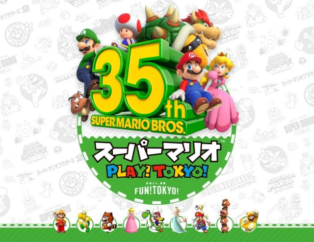 35 Aniversario de Super Mario, las estaciones de tren de Tokyo se visten de gala!