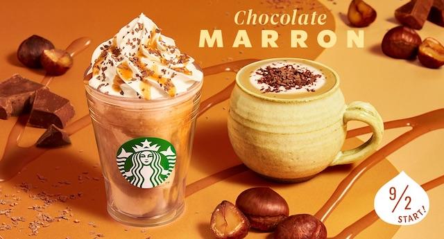 Novedades en Starbucks Japón: bebidas de castaña y chocolate para este otoño