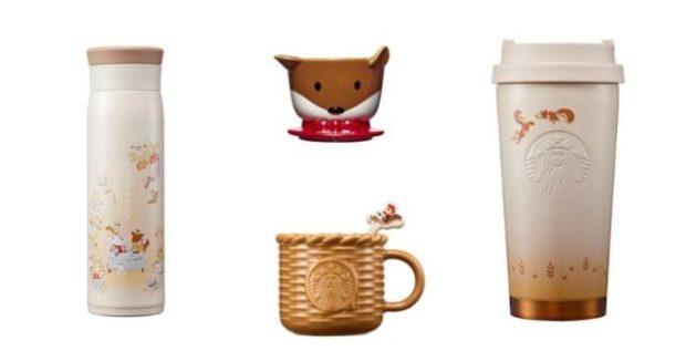 curiosidades japon  Starbucks Merchan - Festival de animales viviendo en el Bosqué del Café