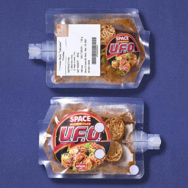 actualidad curiosidades japon  Cup Noodle Nissin desarrolla el Space Ramen, el ramen instantáneo del espacio