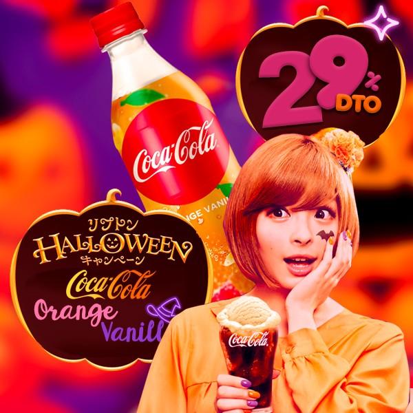 actualidad japonshop  En Japonshop! Productos alucinantes para un Halloween diferente!