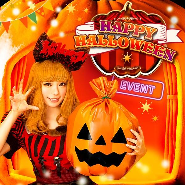 En Japonshop! Productos alucinantes para un Halloween diferente!