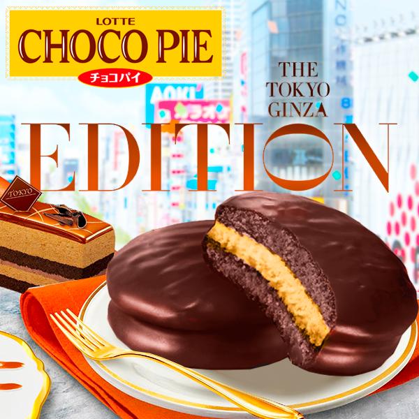actualidad japonshop  ¡Novedades en Japonshop, RAMEN, Chupa Chups, chocopies y mucho más!