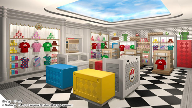 actualidad japon  Info de apertura y preview del Universal Studios Japan's Super Nintendo World