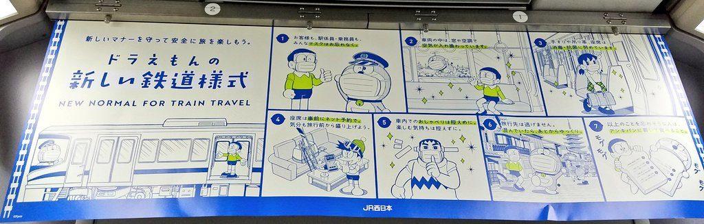 actualidad curiosidades japon  Nueva normalidad en Japón - Doraemon y Nobita nos enseñan reglas para el tren