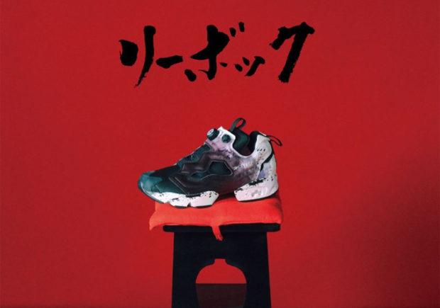 actualidad curiosidades japon  Reebok y Yoshiokubo se unen para lanzar unas zapatillas