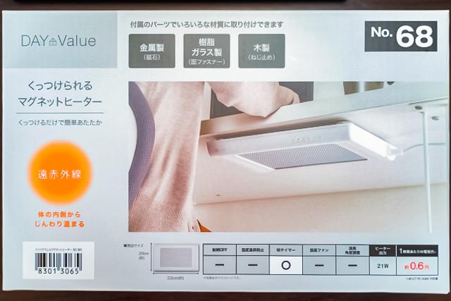 curiosidades japon  Convierte cualquier mesa en un Kotatsu japonés muy fácilmente