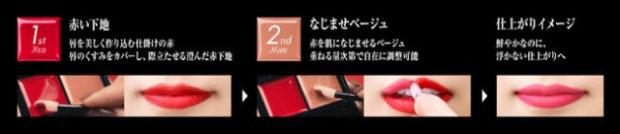 actualidad curiosidades japon  El nuevo pintalabios de moda en Japón es de... Rey Ayanami?