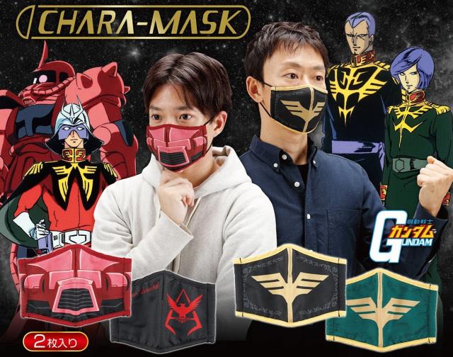 ¡Nuevas mascarillas molonas de Gundam en Japón!