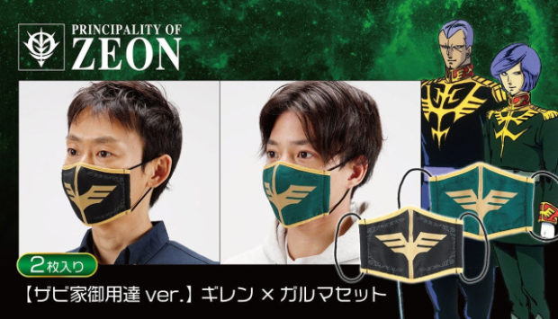 actualidad curiosidades japon  ¡Nuevas mascarillas molonas de Gundam en Japón!