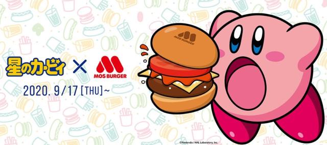 Moss Burguer lanza campaña con Kirby! Bolsas y wraps súper kawaii!!