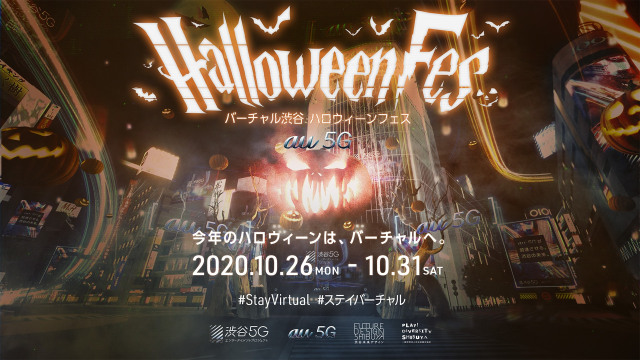 Celebra Halloween en Shibuya de manera virtual!!
