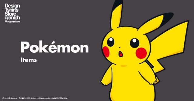 ¡La marca de moda japonesa Graniph lanza una estilosa colección de Pokémon!