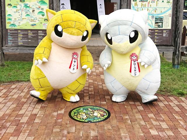 ¡5 nuevas Pokefuta en Tottori!