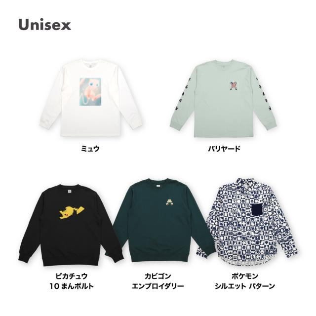 actualidad japon  ¡La marca de moda japonesa Graniph lanza una estilosa colección de Pokémon!