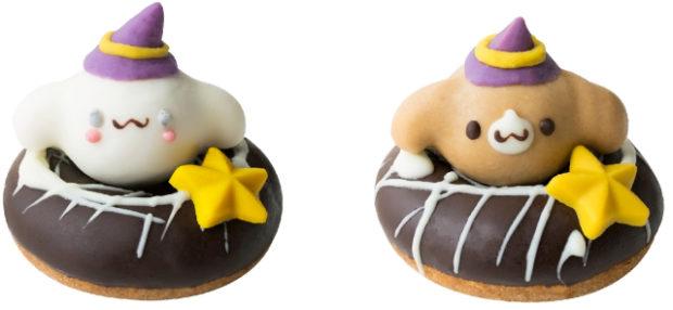 comida curiosidades japon  ¡Floresta Cinnamonroll Halloween Donuts!