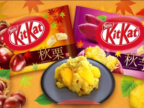 actualidad japonshop  ¡Tu pedido para este Halloween en Japonshop!