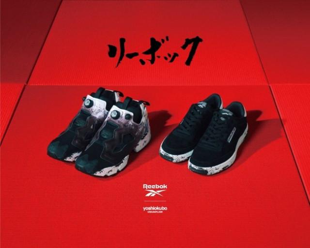 Reebok y Yoshiokubo se unen para lanzar unas zapatillas